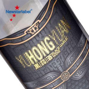 Wein-Flaschen-wasserdichter anhaftender Papieraufkleber-Kennsatz und Nahrungsmittelkennsatz