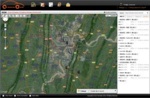 GPS automotivo Tracker para gerenciamento de GSM/GPRS
