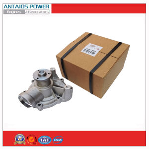 Водяной насос от дизельного двигателя Deutz 0425-9547