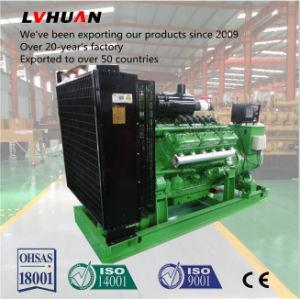 Génération d'électricité de puissance 50kw 100 kw 200 kw 300 kw générateur de biogaz