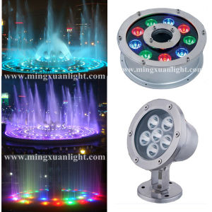 IP68 9X3w RGB 3in1 LED Underwater Light (YS-1606)