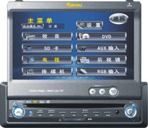 Es1 소음 접촉 DVD 플레이어 (DV721)는 2000년에 Dongguan에서 tablished. 우리는 주석 제품의 전문화한 제조자이다. 우리의 주요 제품은 CD 상자, 쟁반, 음식 깡통, 차 주석, 사탕 상자, mooncake 상자, 필통, 문구용품, 등등을%s printing 주석 그리고 금속 콘테이너, 이다.