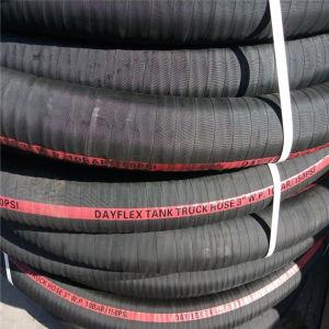 多目的産業ゴム製空気水オイルの蒸気の泥の吸引の排出のホース