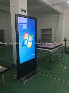접촉 스크린 65 인치 - 높은 밝은 LCD 디지털 간이 건축물