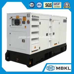 400V無声電気発電機セット150kVA/120kwはCummins Engineとディーゼル発電機セットを囲む
