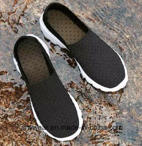 Le Tricot occasionnels Chaussures Chaussures hommes de patiner sur tissé (461)
