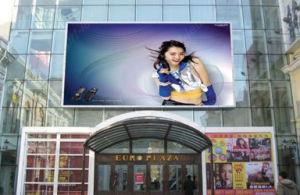 Faible coût plein écran LED de couleur pour la publicité (outdoor P16)