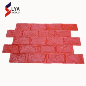 ツールの煉瓦ベニヤのための装飾的なシリコーン型を押すコンクリート