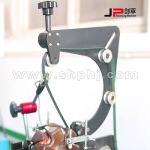 تحصين دوار يوازن آلة مع حزام سير إدارة وحدة دفع