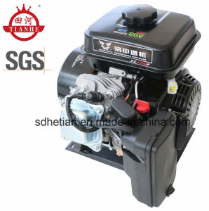 有名なブランドの高品質のZongshen力の電気自動車DCの発電機