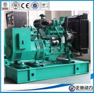 48kw/60kVA Diesel Generating Set mit Cummins Engine