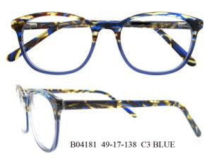 最新のモデル目ガラスフレームの安い光景フレームの丸型Eyewear