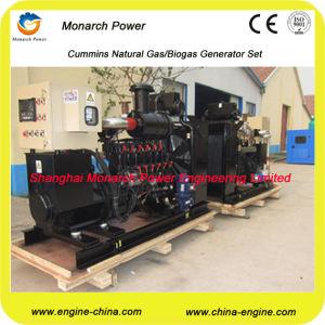 Best Priceの中国100kw Natural Gas Generator