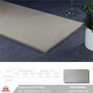 建築材料の大理石の石によって艶をかけられる磨かれた磁器の床タイル(Vrp36h003、