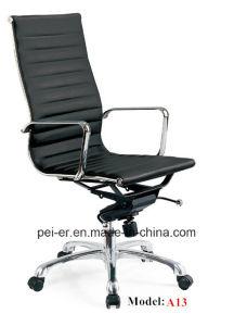 人間工学的のEamesのオフィスの革旋回装置マネージャの椅子(PE-A13-1)