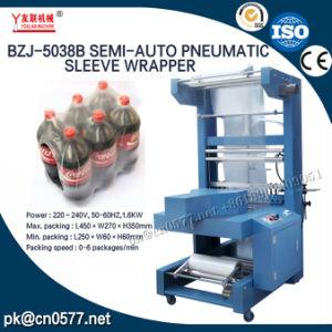 酢(BZJ-5038B)のための半自動空気の袖のラッパー