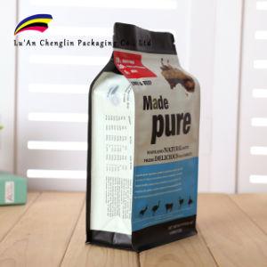 Alta calidad de Stand up Pouch bolsa de plástico de la bolsa de comida para perros