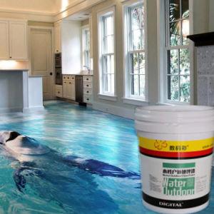 Peinture époxy Résine Pour Planchers De Béton Revêtement De Peinture - Peinture pour plancher de beton