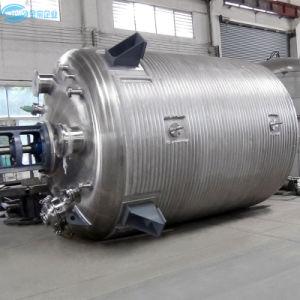[جينزونغ] معدّ آليّ [ألكد رسن] تجهيز مفاعلة