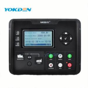 DC50d Mkii con controlador electrónico de transferencia de carga