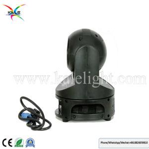 RGBW 4in1のビーム軽い移動ヘッドビーム60W穂軸LEDの段階ライト