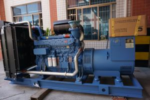 40kw China Yuchai Dieselgenerator-Set-kleine Energie Genset