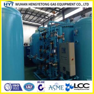 中国の専門の空気分離の発電機の製造業者Psaの酸素のガスの発電機