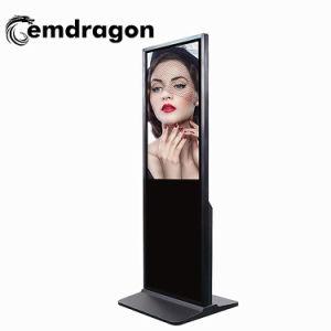 55 인치 LCD 디지털 Signage를 광고하는 전시 LCD 스크린 차 DVD 플레이어 마술 미러를 광고하는 좁은 날의 사면 지면 대 디지털 Signage 각자 Sercice
