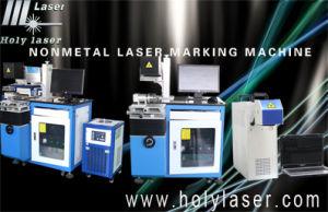 Machine de marquage laser non métallique Hot Sale CO2 (HS CO2-150W)