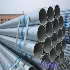 電流を通された管の鋼鉄管の足場管