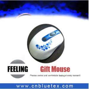 BGM-F03 cadeau Souris sans fil