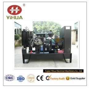 Yangdongの経済的なエンジンY380d/10kwを搭載する8kw開タイプディーゼル発電機