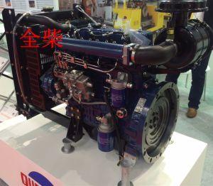Motore guidato diesel 4105QA di Pumpdiesel dell'acqua dei cilindri di /4 del motore diesel della pompa ad acqua/pompa ad acqua