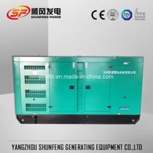 210квт бесшумный дизельный генератор с двигателем Cummins бесщеточный генератор переменного тока