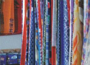 Постельное белье ткани и Ramie ткань