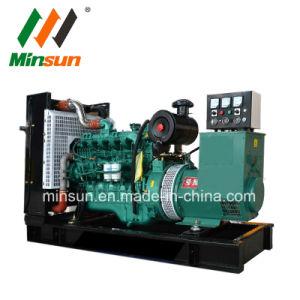 elektrische Water Gekoelde Diesel 250kVA 200kw Generator voor Elektrische centrale