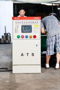 200kw de Electricidade gerador diesel da China OEM 50Hz