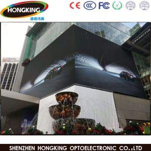 خارجيّ/داخليّة [ب6] مرئيّة [لد] [ديسبلي بنل] لأنّ يعلن الصين مصنع