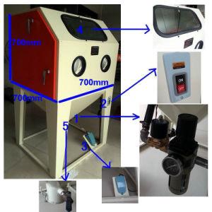 注入のサンドブラスティングのキャビネット機械