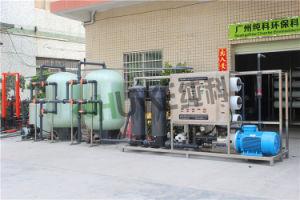 Pianta di desalificazione industriale dell'acqua salata del sistema del RO da vendere