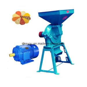 小型多機能の飼料のトウモロコシのムギの穀物の粉砕機の粉砕機機械