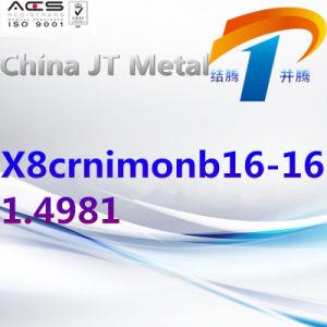 X8crnimonb16-16 1.4981 de Staaf van de Pijp van de Plaat van het Roestvrij staal, de Leverancier van China