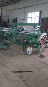 Hyr747-230t Rapier Loom