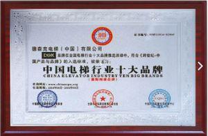 Desenk Qualitäts-Fracht-Höhenruder hergestellt in China
