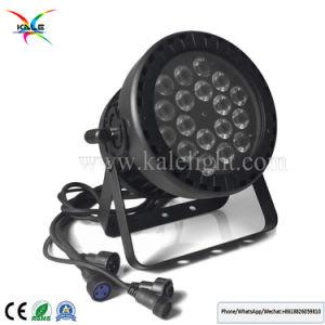 18PCS*12W RGBW 4in1は同価ライトを防水する