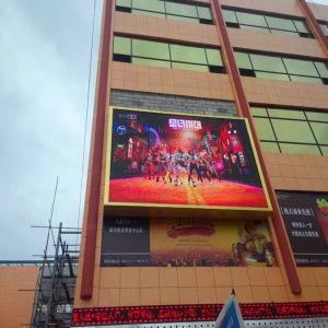 P8 Visor LED de exterior para publicidade exterior Video