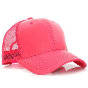カスタムブランク明白な革網のトラック運転手の帽子
