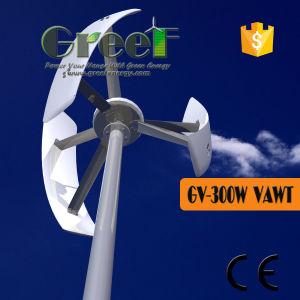 格子セリウムが付いている縦の風力を離れた300W