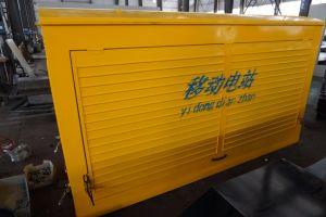 24kw insonorisées générateur diesel Cummins générateur électrique du générateur