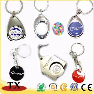 Индивидуальные металлические тележка для мелких предметов цепочке для ключей в подарок для продвижения